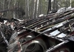На Уралі знайшли уламки зниклого в 2012 році літака
