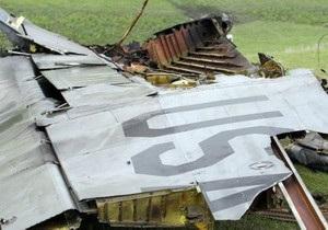 На місці катастрофи літака США знайшли тіла пілотів