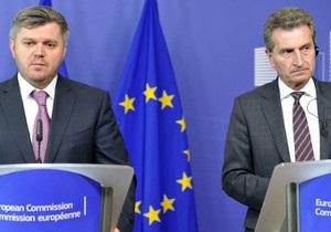 BBC Україна: Україна хоче бути газовим  хабом  Європи