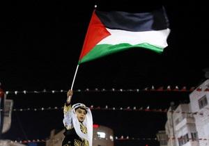 Google змінив підпис у Палестині