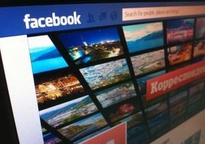 Facebook - прибуток Facebook - Facebook зуміла наростити прибуток у першому кварталі