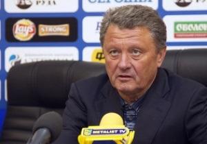 Маркевич не потерпит судейский скандал в матче Металлист - Динамо