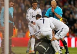 Реал побеждает Боруссию, но уступает дорогу в финал