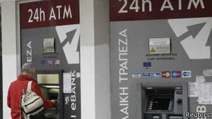 Парламент Кіпру проголосував за отримання міжнародної позики