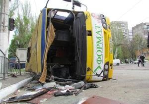 Новини Маріуполя - ДТП - У Маріуполі перекинулася маршрутка, понад двадцятеро осіб постраждали