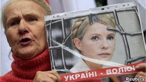 ВВС Україна: Євросуд вирішить, чи є Тимошенко політв'язнем