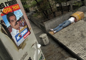 Венесуела - вибори - перевірка