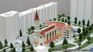 Кияни конфліктують з католицькою громадою через храм
