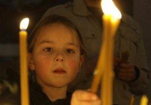Великий піст - Великдень - Сьогодні у християн східного обряду починається Страсний тиждень