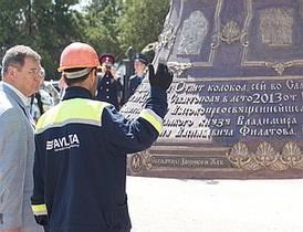 У Севастополь доставили найбільший дзвін в Україні для святкування Хрещення Русі