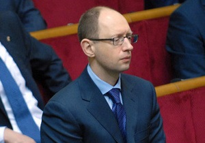 Яценюк різко розкритикував новий законопроект щодо Нафтогазу