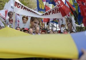 Сьогодні в Сумах пройде акція опозиції Вставай, Україно!
