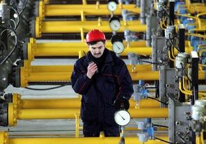 Україна - газ - Туркменістан