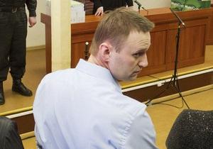Навальний - кримінальна справа