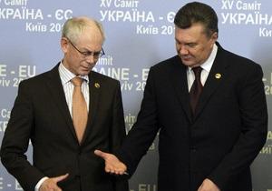 Україна-ЄС - Угода про асоціацію з ЄС - Екс-президент Європарламенту сподівається почути більше хороших новин з України вже у найближчі тижні