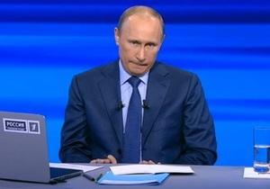 Путін сказав росіянам, що любить Україну