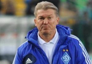 ФФУ обязала Блохина объяснить отказ от флэш-интервью каналу Футбол