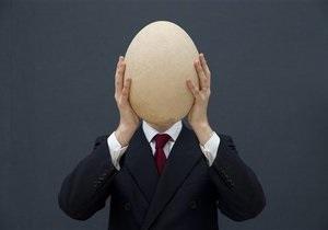 Аукціон Christie s - На аукціоні Christie s продали яйце вимерлого птаха