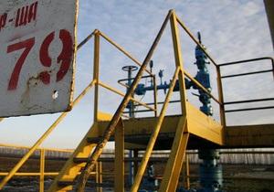 Смарт-Холдинг - Новинський розширює свою експансію на ринок видобутку вуглеводнів України