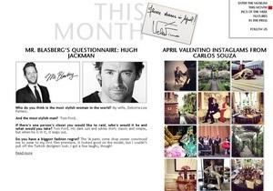 Мода - сайт - медіа - 3Д - музей - Валентино