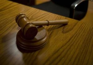 Колишнього секретаря бін Ладена повторно засудили до довічного ув язнення