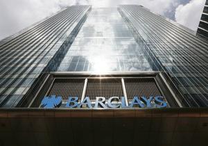 Банки - Велика Британія - Barclays - реструктуризаційні витрати