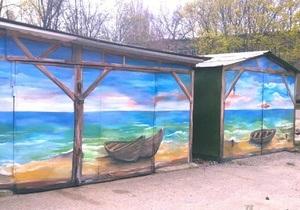 новини Одеси - гаражі - художники - Гаражна  галерея : в Одесі художники розмалювали старі сараї