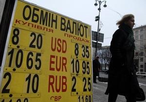 Курс гривні до долара - курс гривні на міжбанку - Гривня закрила міжбанк незначним зміцненням