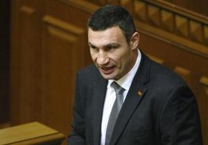 Тимошенко - Кличко - Кличко зажадав зустрічі з Тимошенко, щоб особисто оцінити її стан