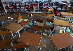 У голландському місті через інтернет-погрози закрили школи