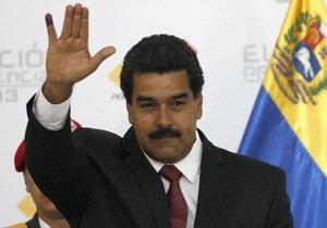 Мадуро - Венесуела - уряд