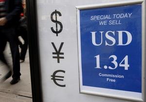 Податок на фінансові транзакції - Фінансова столиця Європи бореться за право безподаткових транзакцій