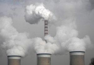 Екологія - Кіотський протокол - США стали лідером зі скорочення викидів СО2