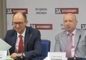 Яценюк - Турчинов - політика - Батьківщина