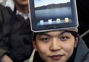 Apple - утиліт - iOS - Китай