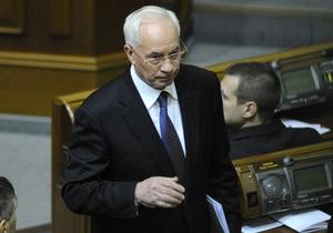 Рада - Кабмін - Азаров - недовіра уряду - Азаров прибув до Верховної Ради