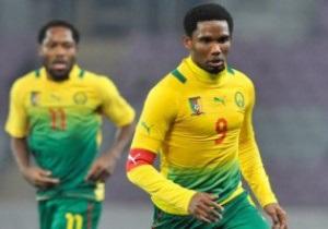 ФФУ: За матч с Камеруном следует заплатить 150 тысяч евро
