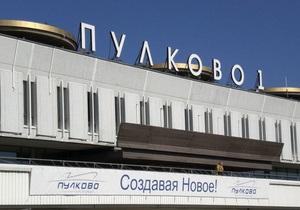 Росія - аеропорт - евакуація