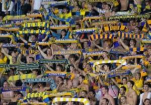 Металлист получил денежный штраф от UEFA за поведение болельщиков