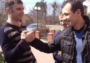 Заарештованих під Межигір'ям активістів випустили з СІЗО