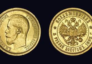 Царську монету вартістю в півмільйона доларів виставлять на продаж за $1