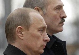 Білорусь - Україна - Росія - торгівля - Митний союз