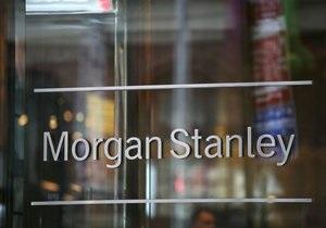 Новости Morgan Stanley - Morgan Stanley получил почти миллиардную квартальную прибыль вместо убытков годом ранее