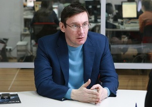 Корреспондент: Опозиціонер в законі. Інтерв'ю з Юрієм Луценком
