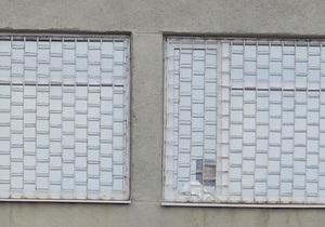 Тимошенко - палата - вікно