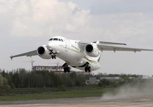 Украинское авиастроение - Украина передала Кубе первый самолет Ан-158