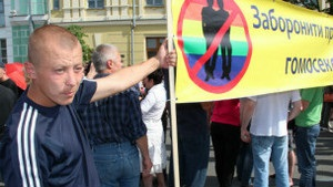 ВВС Україна: Спрощення візового режиму з ЄС може зірватися через права геїв