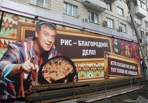 Свєтлаков - новини Києва - Російський шоумен Свєтлаков відкриває ресторан у центрі Києва - ЗМІ