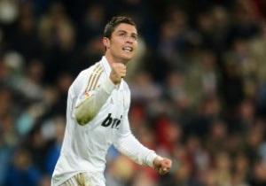 Криштиану Роналду установил бомбардирский рекорд Реала