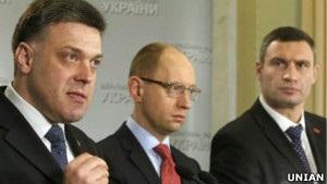 Опозиція знову вноситиме постанову про київські вибори